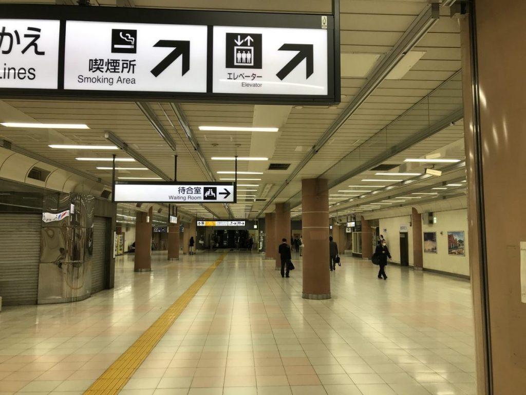 上野駅_喫煙所