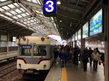富山地方鉄道_14722