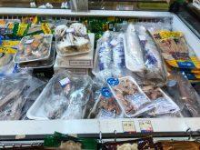 地下食品街_魚