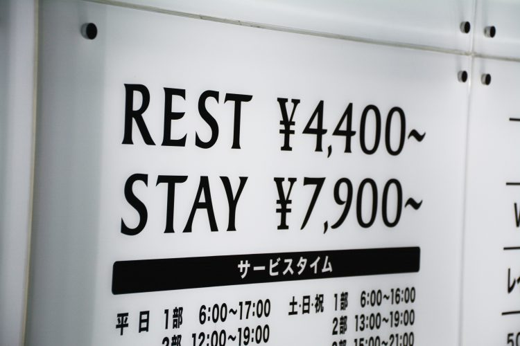 ラブホテル_料金表