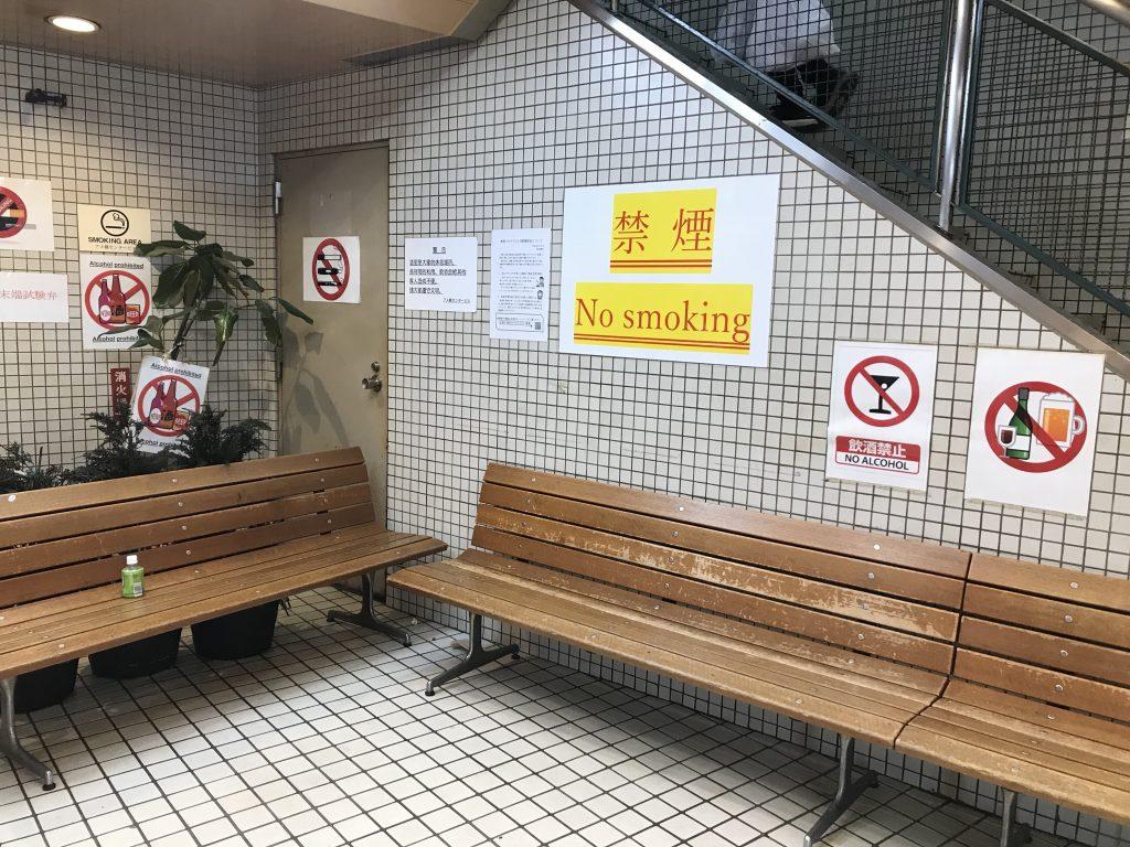 地下食品街_喫煙所