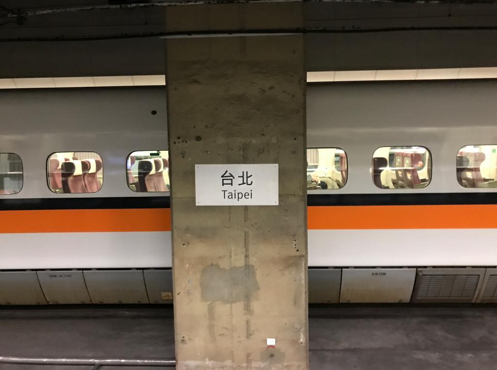 台北_新幹線