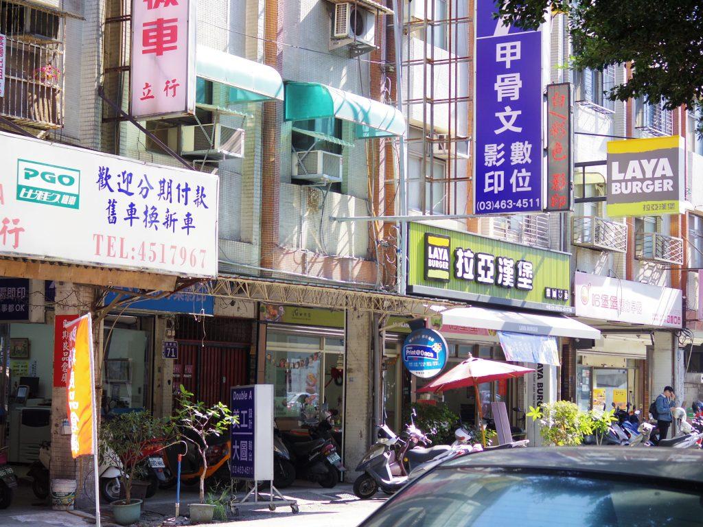 台湾_宜蘭
